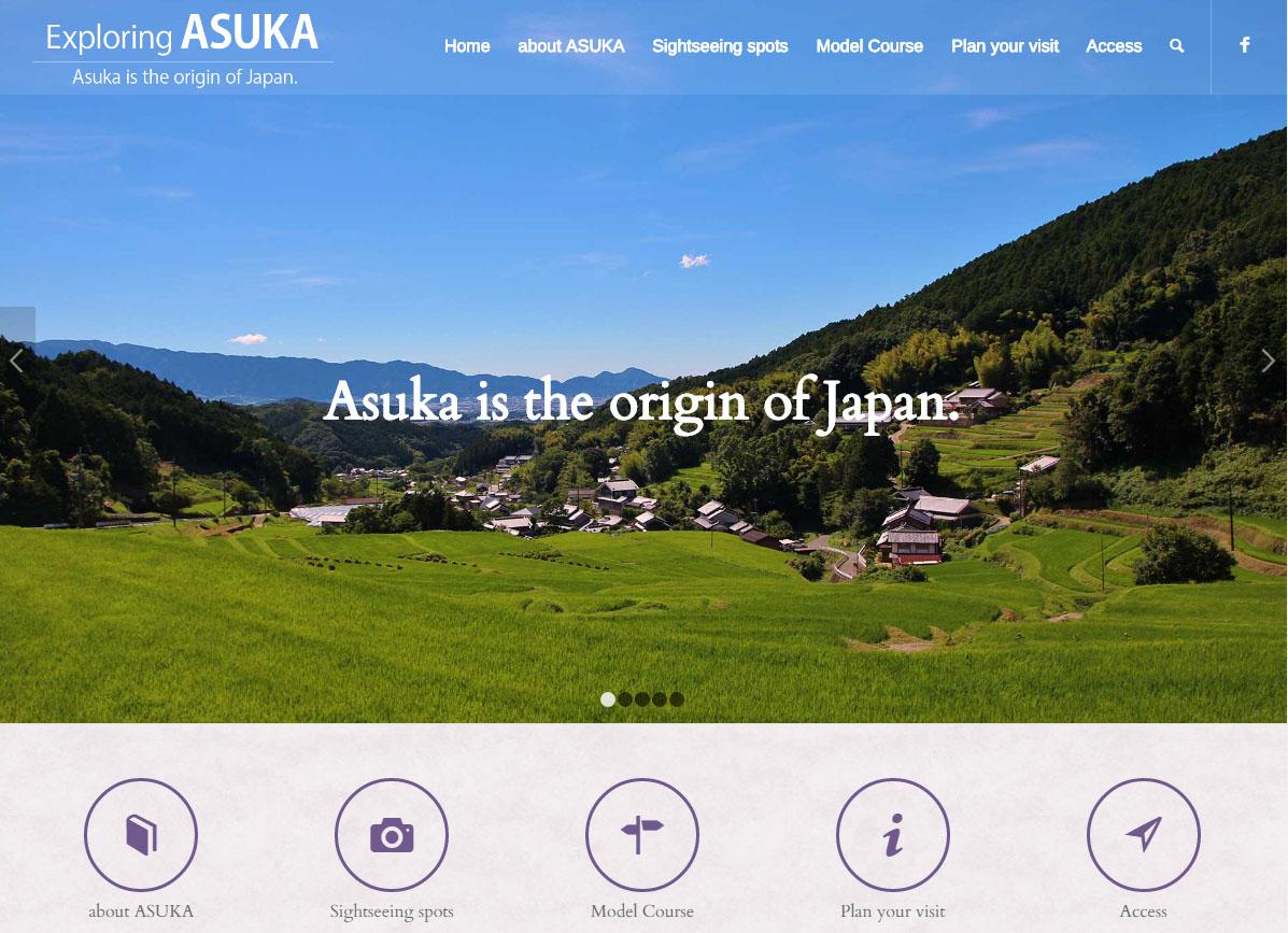 Exploring Asuka (Nara Asuka village)