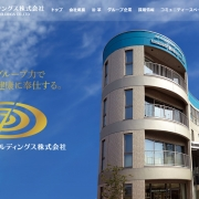 金橋ホールディングス株式会社(奈良県橿原市)